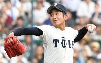 【巨人4位】横川凱(大阪桐蔭)