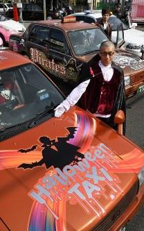 ドラキュラや海賊の装飾で乗客を楽しませてくれるハロウィーンタクシー=福岡市南区で2018年10月22日午前10時44分、上入来尚撮影