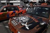 海賊やドラキュラの装飾で乗客を楽しませてくれるハロウィーンタクシー=福岡市南区で2018年10月22日午前10時57分、上入来尚撮影