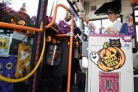 運転席周りもハロウィーンの装飾でいっぱい=福岡市城南区で2018年10月22日午後0時50分、上入来尚撮影