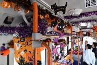 乗務員らの手でにぎやかに飾り付けられたハロウィーン仕様の西鉄路線バス=福岡市城南区で2018年10月22日午後0時45分、上入来尚撮影