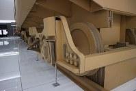 重量が3トンもあるため、段ボールの車輪では支えきれず、補強されている。型崩れしないよう、建築家の技術を生かし、部分ごとに綿密に構造計算している=名古屋市中村区で2018年10月28日、黒尾透撮影
