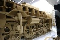 機関車の右側。ボイラー部分は中が見えるようにあえて塞いでいない=名古屋市中村区で2018年10月28日、黒尾透撮影