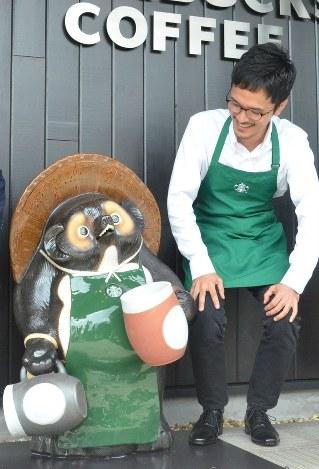 https://cdn.mainichi.jp/vol1/2018/10/30/20181030k0000m040020000p/7.jpg