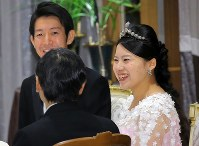 Former Princess Ayako, right, and her husband Kei Moriya, left, smile as they chat with Crown Prince Naruhito at the couple's wedding banquet in Tokyo's Chiyoda Ward on Oct. 30, 2018. (Pool photo)