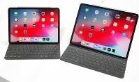 デザインや機能を一新した「iPadプロ」。左が11型、右が12.9型