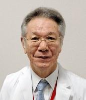 鈴木憲史・センター長 日本赤十字社医療センター 骨髄腫アミロイドーシスセンター