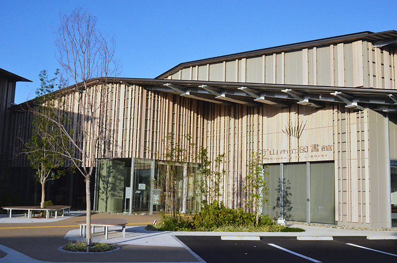 守山 市立 図書館 守山市立図書館 本と人が出会い、人と人がつながる知の広場