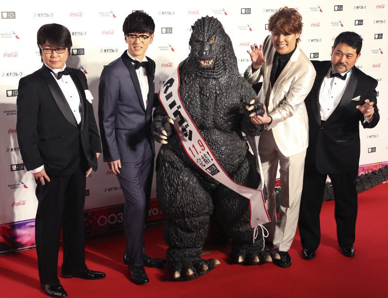 Godzilla Back As Animation Has Human Drama Fewer Monsters