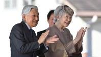 第38回全国豊かな海づくり大会の放流会場で、笑顔で拍手をされる天皇、皇后両陛下=高知県土佐市の宇佐しおかぜ公園で2018年10月28日、加古信志撮影