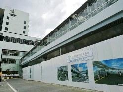 JR岸辺駅周辺では大規模な再開発が行われている=2018年8月、筆者撮影