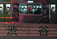 People wearing Halloween costumes ride a train in Tokyo's Shibuya Ward, shortly past midnight, following celebrations on Oct. 31, 2018. (Mainichi/Koichiro Tezuka)