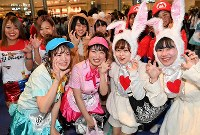 4 People Halloween Costume.In Photos Colorful Crowds Flock To Shibuya Other Areas For