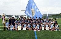 旭川龍谷の選手たち=遠軽町えんがる球技場で2018年9月24日、竹内幹撮影