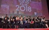 東京国際映画祭の表彰式で記念撮影する受賞者たち=東京都港区で2018年11月2日、藤井達也撮影