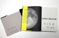 記者会見で本に書かれた村上春樹さんのサイン=東京都新宿区の早大で2018年11月4日午後4時32分、宮武祐希撮影