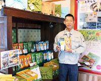 「吉笑庵と共に、第二の創業が始まりました」と語る日本緑茶の吉岡秀明社長=滋賀県甲賀市土山町の吉笑庵で、佐竹義浩撮影