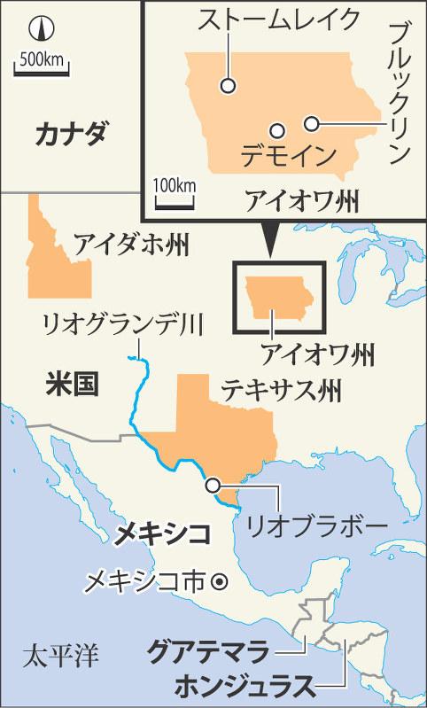 米国の各都市・メキシコ・中米
