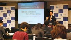 AMR臨床リファレンスセンターが行ったメディアセミナーで、抗菌薬意識調査の結果が公表された=東京都新宿区で2018年10月30日、鈴木敬子撮影