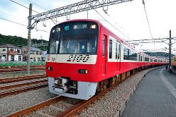 京浜間でJRに対抗する京急