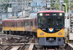 京阪の車両