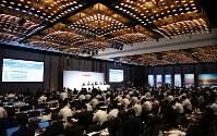 大きな会場で開催された東芝の中期経営計画発表=東京都港区で2018年11月8日午後3時58分、小川昌宏撮影