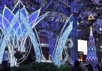 華やかなイルミネーションに照らされるJR博多駅前=福岡市博多区で2018年11月8日午後8時11分、徳野仁子撮影