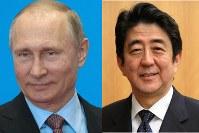 Japanese Prime Minister Shinzo Abe (right, Mainichi) and Russian President Vladimir Putin (AP)
