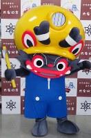 福岡県大牟田市の公式キャラクター「ジャー坊」=同市役所で2017年4月、井上和也撮影