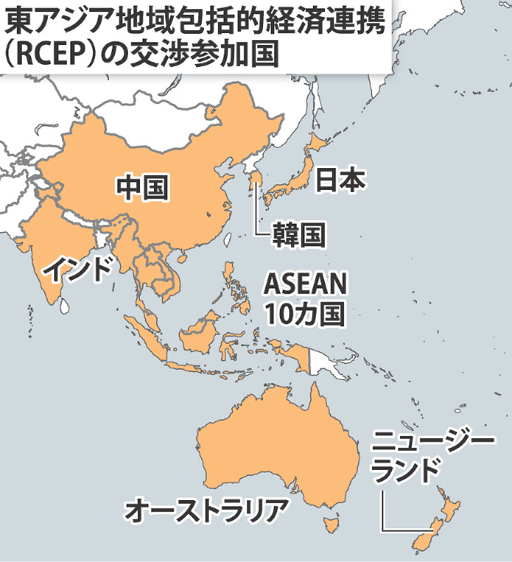 RCEP:関税撤廃率、なお隔たり 12日から閣僚会合 - 毎日新聞