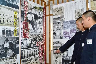尾商記念館:130年の歩み紹介 校...