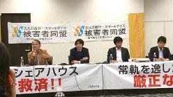 金融庁の行政命令発表を受けて記者会見する「被害弁護団」の河合弘之弁護士(左)=2018年10月5日、今沢真撮影