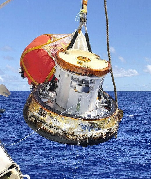 In Photos: Unmanned Japanese cargo vessel returns to Earth