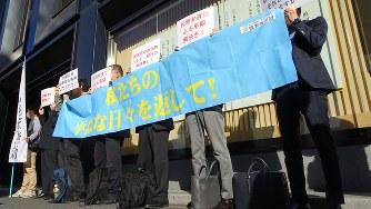「スルガ銀行・スマートデイズ被害者同盟」の抗議デモ=2018年10月22日、今沢真撮影