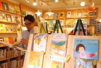 子どもの本専門店「きんだあらんど」には木製の本棚に、店長の蓮岡修さんが選書した児童書が並ぶ=京都市左京区で、御園生枝里撮影