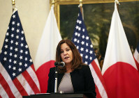 Second lady of the United States Karen Pence delivers a speech during an art therapy grant event at the residence of U.S ambassador to Japan in Tokyo, on Nov. 13, 2018. (AP Photo/Koji Sasahara)