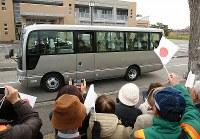 北海道厚真町の施設に到着された天皇、皇后両陛下を乗せたバス=北海道厚真町の総合ケアセンターゆくりで2018年11月15日午後0時59分(代表撮影)