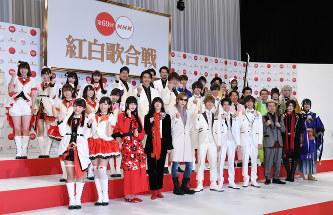 NHK紅白:BTS選ばれず 「総合的...