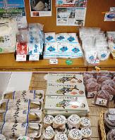 道の駅「てんきてんき丹後」で販売されている(上)「琴引の塩」、(下)「京の鯖」=京都府京丹後市で、北林靖彦撮影