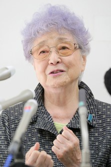 Sakie Yokota, mother of Megumi who has been kidnapped for 41 years, speaks at a press conference in the Kanagawa Prefecture city of Kawasaki, on Nov. 14, 2018. (Mainichi/Daisuke Wada)