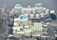 The Ikata Nuclear Power Station is seen in this filed photo taken in Ikata, Ehime Prefecture, on Oct. 16, 2018. (Mainichi)