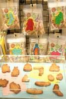 仏像のクッキー型=東京都台東区東京国立博物館で、根岸基弘撮影