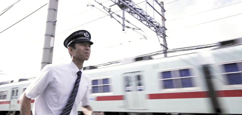 西鉄 電車 事故