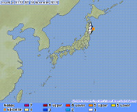This image from the Japan Meteorological Agency website shows the epicenter of the quake that jolted Iwate Prefecture on the morning of Nov. 16, 2018.