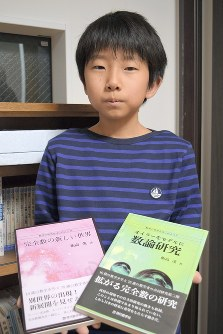 Hiroto Takahashi, who has become the youngest person to pass the top level of Japan's national mathematics exam, is seen in this photo on Nov. 3, 2018. (Mainichi/Akiko Oi)