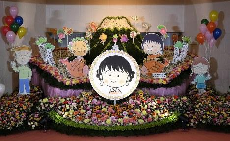 Photo Journal: Farewell 'Maru-chan'