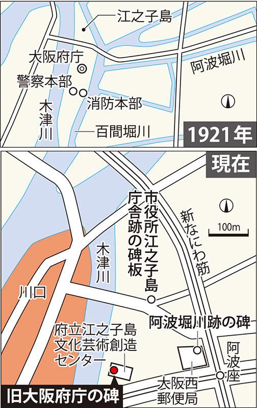 わが町にも歴史あり・知られざる大阪:/502 大阪府庁跡 /大阪 ...