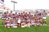 優勝し、笑顔を見せる大阪朝鮮の選手たち=東大阪市花園ラグビー場で2018年11月18日、山田尚弘撮影