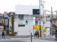 片山さつき氏の看板が設置されていた場所は白紙になっていた=さいたま市浦和区内で2018年11月19日午前7時34分、山寺香撮影