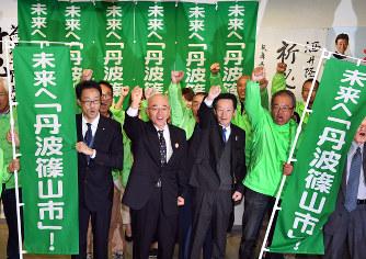 兵庫・篠山市:「丹波篠山市」変更が賛成多数 住民投票 - 毎日 ...